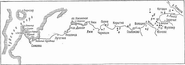 Экспедиция Караева: результаты исследований